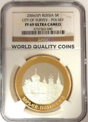 Russia 2006 Gold/silver Coin 5 Roubles Yuryev-polsky Ngc Pf69 Low Mintage