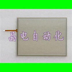 For Kdt-4904 Touch Screen Glass Panel