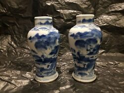 Antique Chinese Blue And White Vase 19th Century Perfect Pair.
