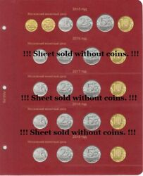 Sheet For Russian Coins Of Regular Minting From 2015 To 2019.