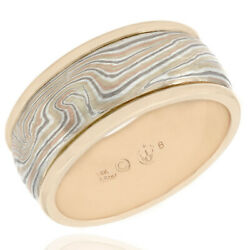 Damascus Band Ring In Sterling Silver And 14k Yellow Gold
