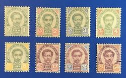 1887 Siam Thailand Rama V The 2nd Issue Completed Set Mint And Used Beauty