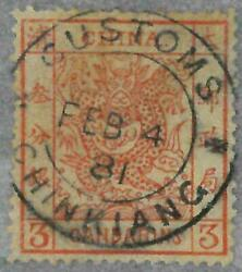 Bk0635b - China - Stamp - Michel 2 I - Used With Customs Postmark Very Fine