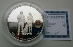 Russia 25 Rubles 2018 300 Years Of Russian Police Only 1000 Pcs Ag 155,5 Proof