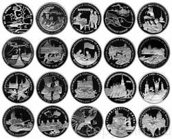 Russia 1991-1995 A Set Of Coins 50 Years Of The Great Victory 3 Rubles 20 Pcs.