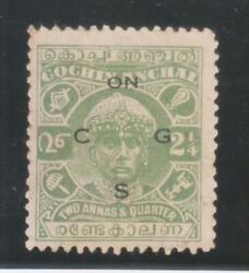 India Cochin State 2andfrac14an. Sage Green Sg056c Mint Stamp Rare.