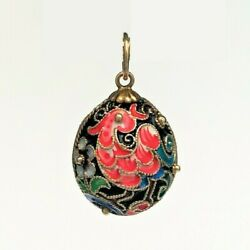 Vintage Russian Gilt Sterling Silver And Cloisonne Enamel Egg Charm With Rooster