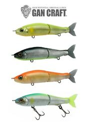 Gan Craft Jointed Claw 70 Sinking Swimbait Glide Bait Area Fishing Select Color