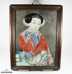 18th / 19th Century Chinese Reverse Glass Mirror Portrait Painting
