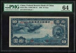 P-j63a Federal Reserve Bank Of China 10 Yuan 1938 Block1 First Issue Unc Pmg64