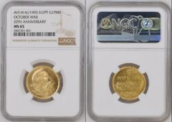 Egypt Ngc Ms 65 1 Gold Pound 1993 October War 20th Anniversary High Grade