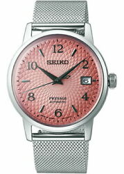 Seiko Presage Cocktail Time Tequila Sunset Sary169 Watch Men's Pink 2020 New