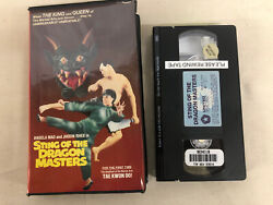 Sting Of The Dragon Masters - Vhs - Clamshell - Angela Mao - Kung-fu
