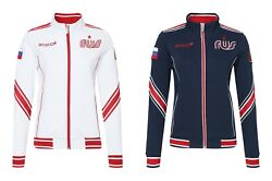 Women's Official Jacket Russian Team Olympic Russia Poccnr Bosco Sport New