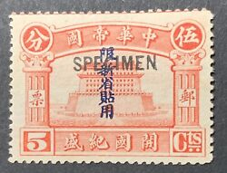 1916 Yuan Shih-kai Chinese Empire Unissued Cross Overprint On 5division,mh,rare.