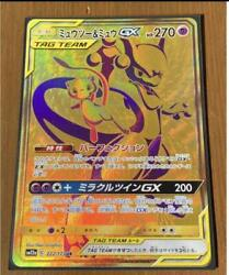 Pokemon Card Japanese - Mewtwo And Mew Gx Ur 222/173 Gold Rare Sm12a-unused Japan