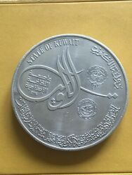 2016 Kuwait Capital Of Islamic Culture 10 Dinars Silver Coin Only 110 Psc Minted