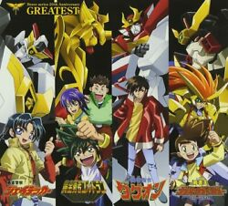 Brave Series 20 Anniversary Greatest Limited Edition Cd + Dvd Japan Import New