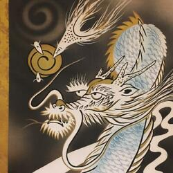 Japanese Painting Hanging Scroll Fortune-inviting White Dragon