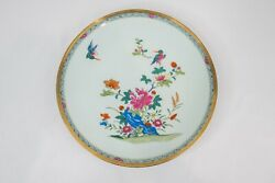 Raynaud Limoges Puiforcat Chen Si Gold Sterling Vermile Rim 11 1/4 Dinner Plate