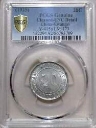 1925 China Kwang Si Left 15 Rotation 20 Cents Silver Coin Pcgs Unc
