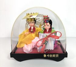 Vintage 1970s Korean Royal Bride And Groom Wedding Dolls King And Queen W/case