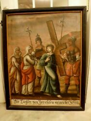 Lg Antique Jesus Christ Painting Station Of The Cross German 18th-19th Cen 8