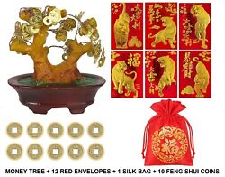 Money Fortune Tree Silk Bag 10 Coins Red Envelopes Chinese New Year Ox 6.5h New