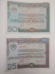 Russia Ussr State Loan Bond 25+50 Rubles 1982 Large Size Beautiful Bill Number
