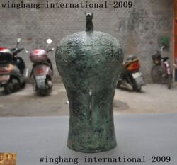 15china Bronze Ware People Face Text Tiger Beast Pattern Chime Bells Bell Zhong