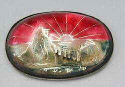 Vintage Chinese Metal Framed Bubble Glass Dome Paper Weight Rising Sun Signed