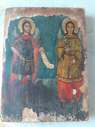 Italian Antique Market Find Icon Cosmo And Damiano Lovely Colours