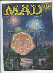Mad 34 6.0 The Fisherman Collection August Issue 1957