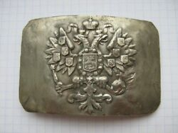 Buckle The Russian Empire Imperial Eagle Ww1 Worl War 1 1914 - 1918