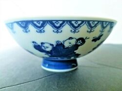 Lot Of 7 Vintage Japanese Porcelain Rice Soup Bowls 4-5/8 Boys And Butterflies