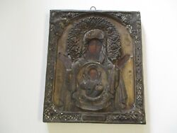 Antique 19th Century Icon Madonna Metal Sculpture Religious Russian Iconic Old