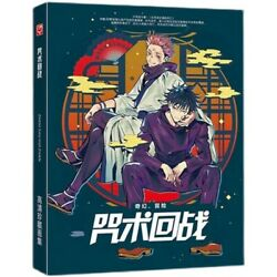 Jujutsu Kaisen Artworks Book Collection Painting Art Book Set 80pages