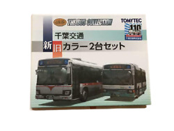 Bus Collection Tomytec Chibakotsu 110th Anniversary Limited Edition 1 Remaining