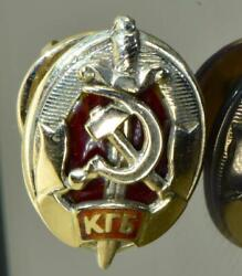 Very Rare Soviet Russian Ussr Solid 14k Gold And Enamel Kgb Lapel Pin Badge,1960