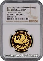 Japan 2019 - 30th Anniversary Of Reign - Pure Gold Coin 20 Grams - Ngc Pf 70 Uc