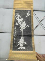 Japanese Oriental Calligraphy Painting Hanging Scroll Kakejiku Skeleton