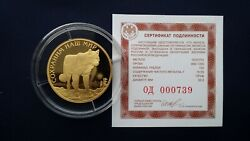 Russia 100 Ruble 2020 Series Save Our World - Polar Wolf Au 999 1555g.