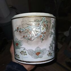 Rare Chinese Floral Jardeneire Vintage