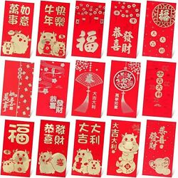 Olgaa 60 Pieces Red Envelopes Chinese Elements Red Envelopes New Year Hong Ba...