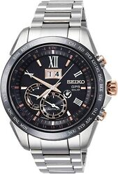 Seiko Astron Sbxb151 Gps Radio Solar Menand039s Watch New In Box Made In Japan