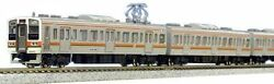 Kato N Scale 211 3000-series Extention 5cars Set 10-425 Model Train Railway New