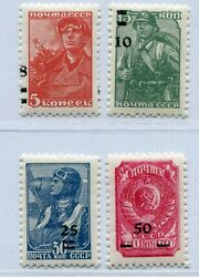 Romania 1941 Occupation Of Russia Odessa Extremely Rare Issue Mnh/mh Expertized