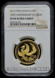 Japan 1999 - 10th Anniversary Of Reign - Pure Gold Coin 20 Grams - Ngc Pf 69 Uc