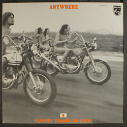 Flower Travellin' Band Anywhere Philips 12 Lp 33 Rpm