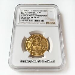 Japan 2015 - Earthquake Recon. - Miracle Pine - Pure Gold Coin - Ngc Pf 70 Uc